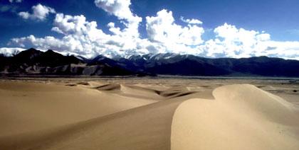 dunes Samye